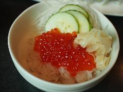 Hamaei Sushi