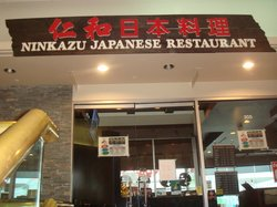 Ninkazu Japanese Restaurant
