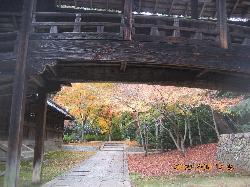 Muko Shrine