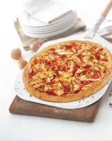 Cedar Pizza