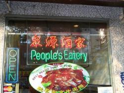 People's Eatery