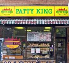 Patty King Bakery