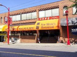 Mitzie's Restaurant