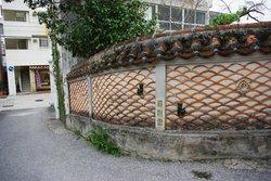 Ishiganto Stone