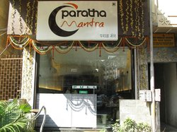 Paratha Mantra