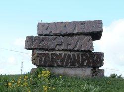 Tarvas Sculpture