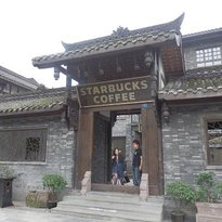 Starbucks (JinLi)