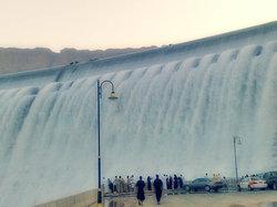 Mazara Dam