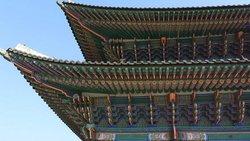 Gyeongbokgung - Geunjeongjeon detail  (54255892)