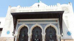 La Gare d'Oran