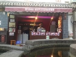 Ruben's Belgian Waffles