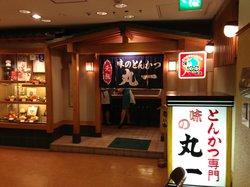 Aji no Tonkatsu Maruichi