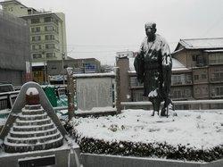 Iizaka Onsen