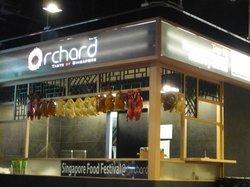 Orchard Taste of Singapore