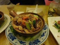 NengRen Shan SuShi Restaurant