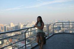 43rd floor. dinning area