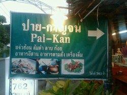 Pai-Kan