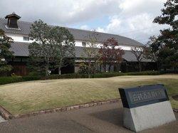 Musée du saké