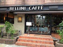 貝里尼Bellini Caffe