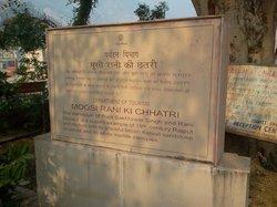 Moosi Maharani ki Chhatri