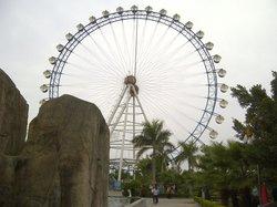 Quanzhou Amusement Park