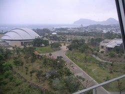 Amami Park