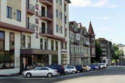 Reikartz Dnеpropetrovsk Hotel