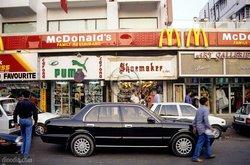 McDonalds Family Restaurant