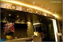 No Signboard Seafood