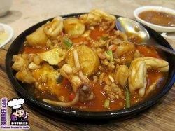 Suan Kularb Restaurant