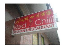 Red Chilli Sichuan