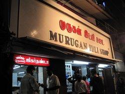 Murugans Idli Shop