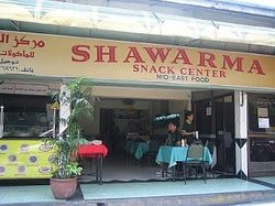 Shawarma Snack Center
