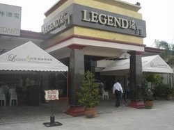 The Legend Seafood Restaurant