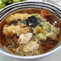 Fuji Japanese Restaurant - Central Festival Phuket