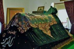 Şems-i Tebrizi Türbesi ve Camisi