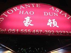 Hao Dun