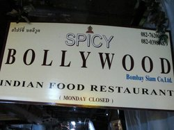 Spicy Bollywood