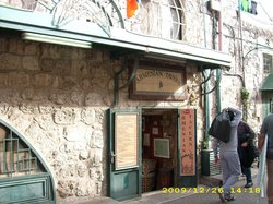 Armenian Tavern