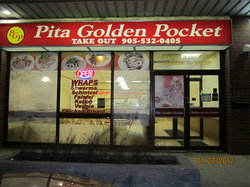 Pita Golden Pocket