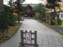 Nishino Shrine