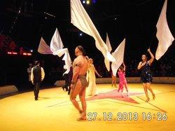 Une Journee au Cirque