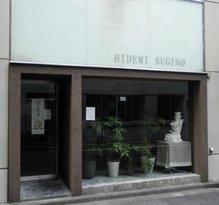 Hidemi Sugino