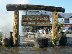 Roong Aroon Hot Springs