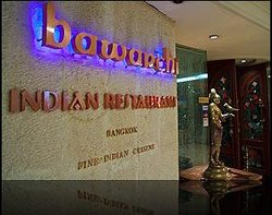 Bawarchi Indian Restaurant - Chidlom