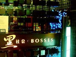 Bosses Restaurant