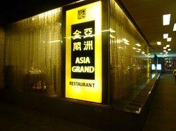 Asia Grand