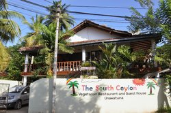 South Ceylon Vegetarian Restaurant