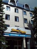 Novyye Gorki Hotel