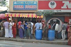 Veena Store